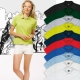 Tricouri-polo-de-dame-promotionale-sg50f-colorate